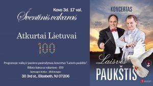"""Šventinis vakaras """"Atkurtai Lietuvai – 100"""""""